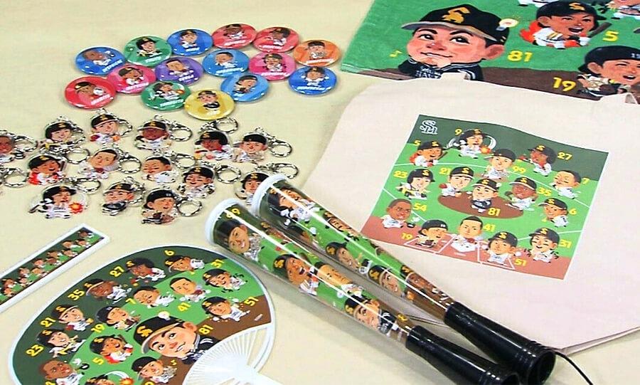 福岡ソフトバンクホークスとTVQ(テレキュー)のコラボ公式グッズは全部で9種類!