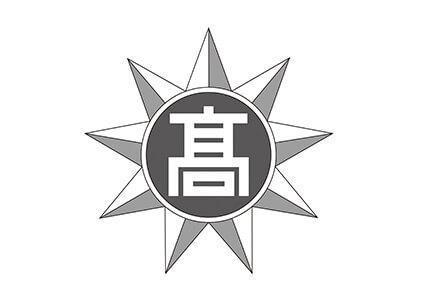 東福岡男子校校章