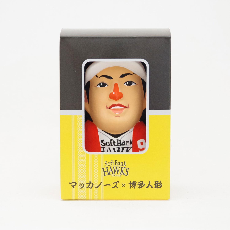 柳田選手人形