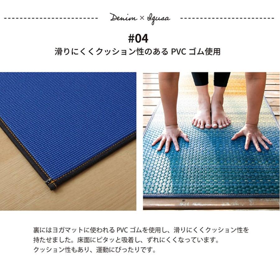 滑りにくくクッション性のあるPVCゴム使用