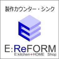 E:kitchenショップ