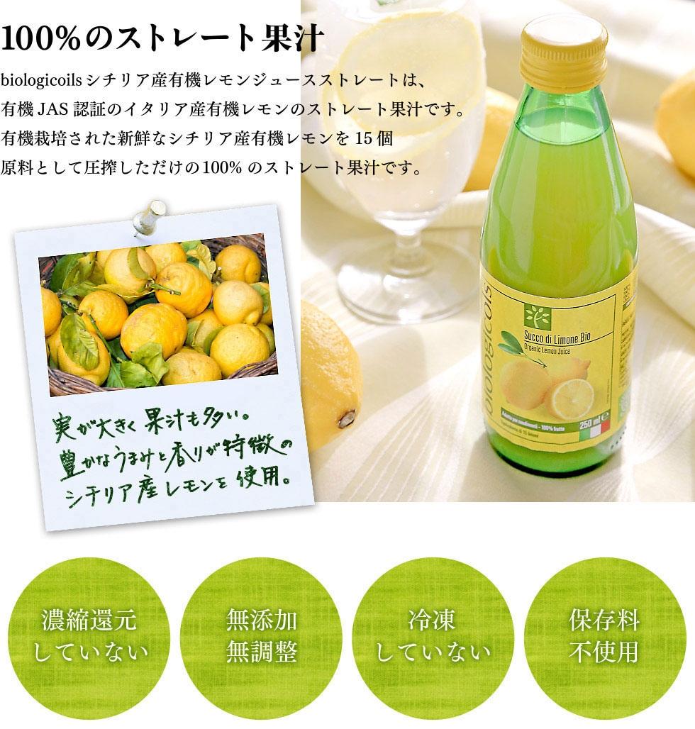 100%のストレート果汁