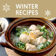 季節のレシピ