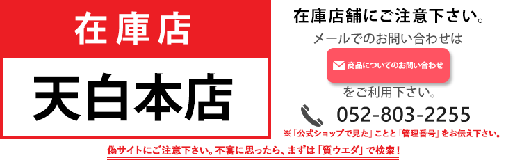 91fdb1443bf5 天白】【ROLEX】ロレックス/デイトナ/コンビ/8P/ダイヤ/ブラック/黒 ...