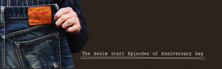 The denim start Episodes of Anniversary day