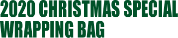 2020 CHRISTMAS SPECIAL WRAPPING BAG