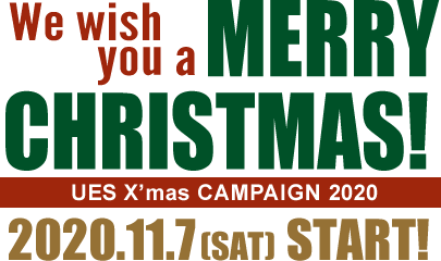 2020Christmas campaign