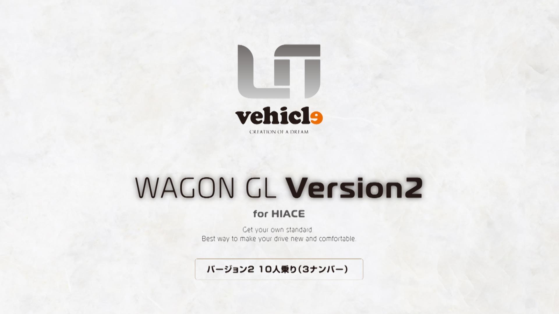ハイエース200系 ワゴンGL Ver2動画