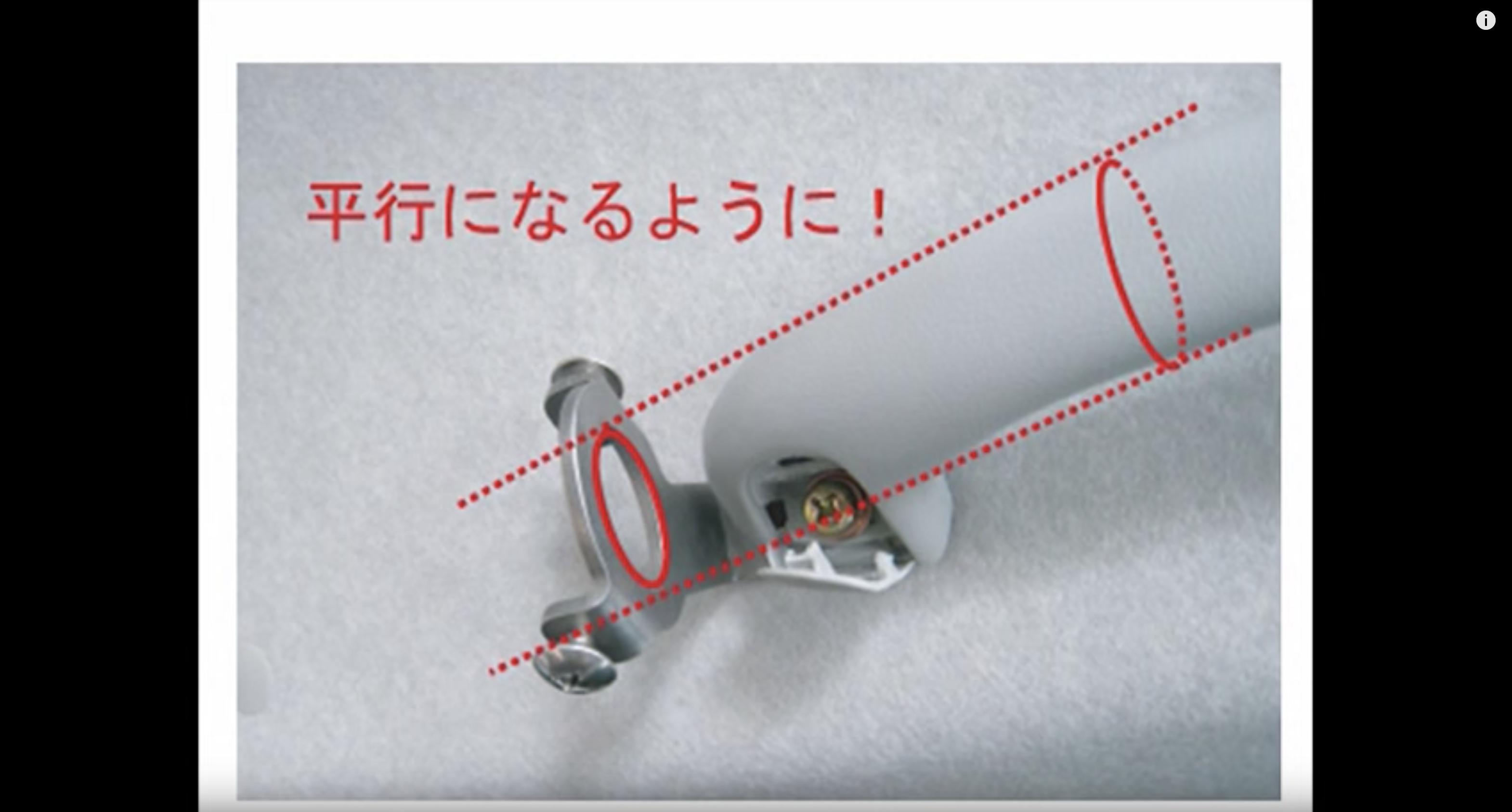 ハイエース200系 ルームキャリア取り付け動画