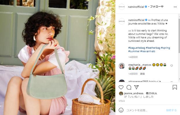 ナットエニンのレザーバッグ通販。フランスブランドのバッグなら横浜山手ラメゾンドレイル