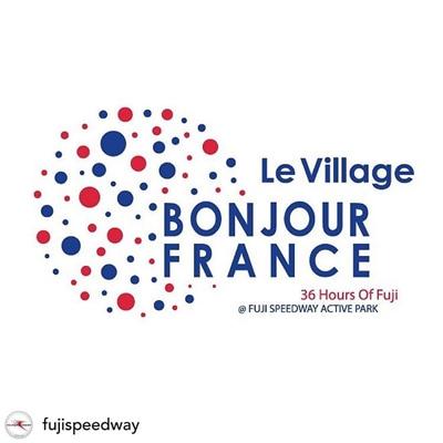 フランス雑貨ラメゾンドレイルはル・ヴィラージュボンジュールフランスに出店します。