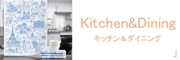 キッチン&ダイニングでのティータオルの使い方
