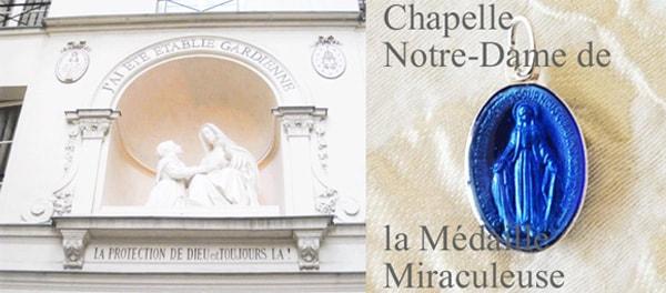 フランス・パリ・奇跡のメダイ教会。横浜山手フランス雑貨ラメゾンドレイル公式通販