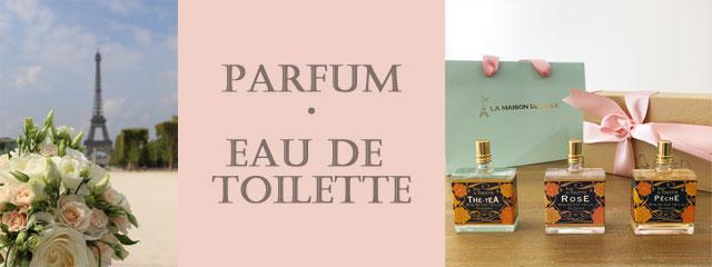 フランスブランド・アロマリンとサンタールボーテの香水・オードトワレ通販