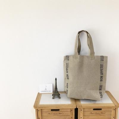フランスブランドのリネントートバッグはエコバッグにも使えます。横浜山手フランス雑貨ラメゾンドレイル公式通販