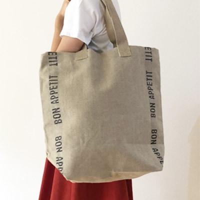フランスブランドのリネントートバッグはエコバッグにも使えます。老舗100年ブランド・シャルベエディションから直輸入。横浜山手フランス雑貨ラメゾンドレイル公式通販