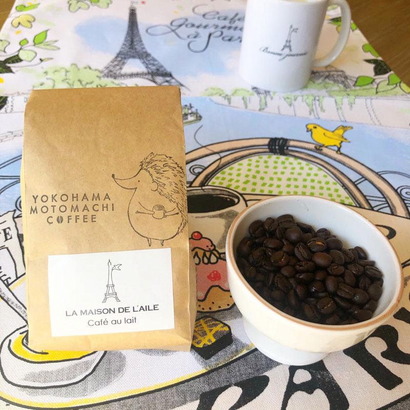 カフェオレ専用コーヒー豆通販。TVKハマナビ放送。横浜山手フランス雑貨ラメゾンドレイル公式通販