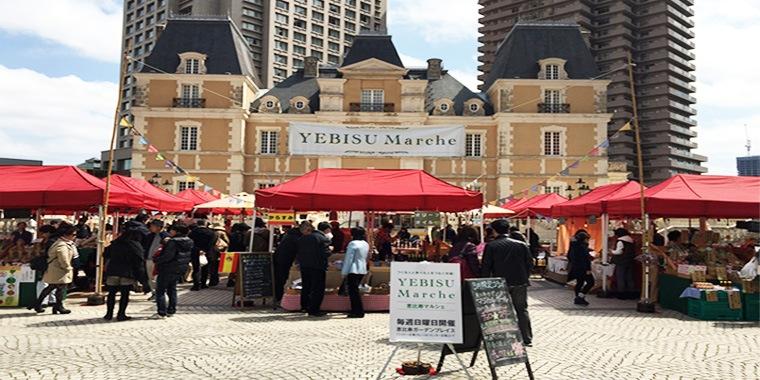 フランス雑貨のラメゾンドレイル,ラメゾンドレイルはエビスマルシェに出店しています。