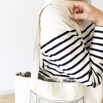 おしゃれなトートバッグ,肩にかけやすいトートバッグ,フランス雑貨のラメゾンドレイル