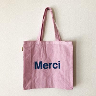 横浜山手のフランス雑貨・ラメゾンドレイル,フランスセレクトショップMerci