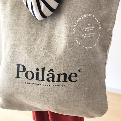 パリ雑貨・パリのパン屋さん・ポワラーヌリネントートバッグ