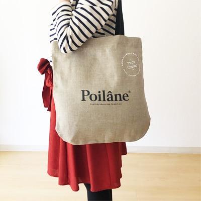 フランス雑貨・パリのパン屋さん・ポワラーヌのリネントートバッグ