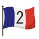 フランス雑貨・ラメゾンドレイル
