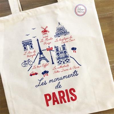 フランスのおしゃれトートバッグブランドはこちらの通販でお買い求めいただけます