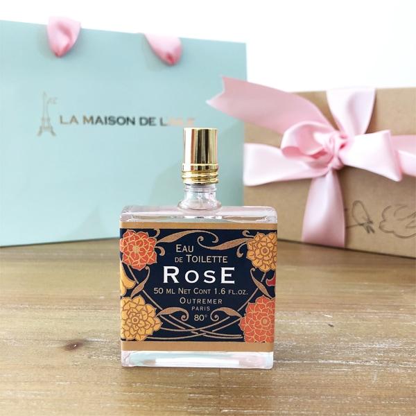 アロマリンオードトワレ・ローズ,バラの香水,フランス産香水