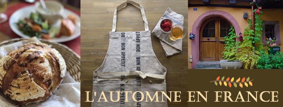 フランス製リネンエプロン通販。横浜山手ラメゾンドレイル