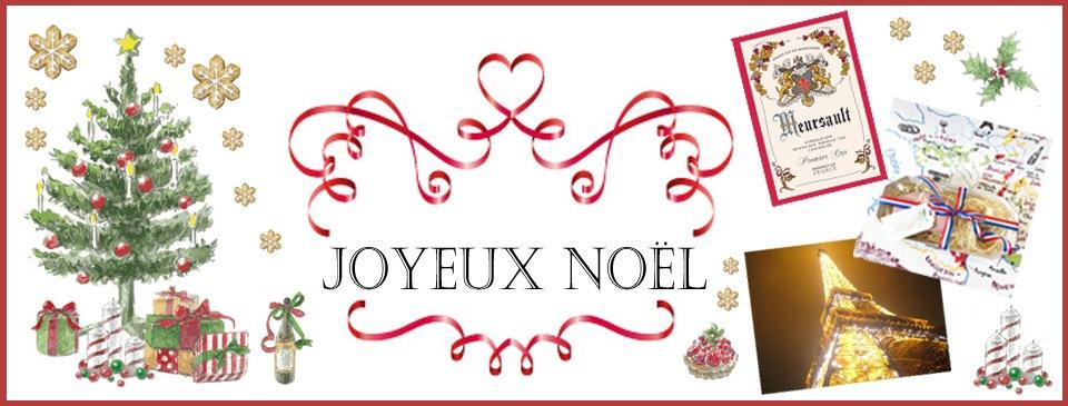 クリスマスギフト通販・横浜山手フランス雑貨