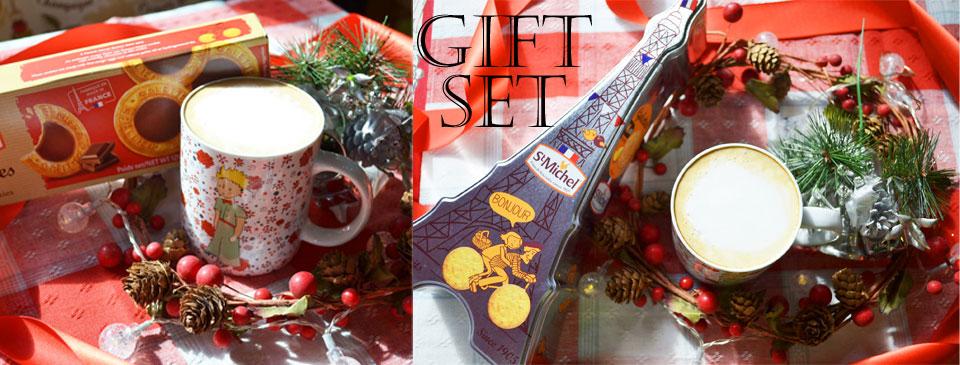 カフェオレとフランス輸入菓子のギフトセット通販。横浜山手ラメゾンドレイル
