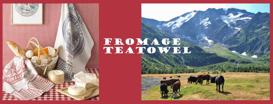チーズのティータオル。フランス雑貨通販ラメゾンドレイル