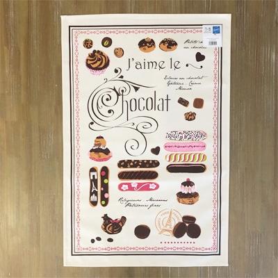 エクレアのティータオル。洋菓子店さんやお菓子教室さんの飾りつけに。お皿の水切り・ポスターに。横浜山手フランス雑貨ラメゾンドレイル公式通販