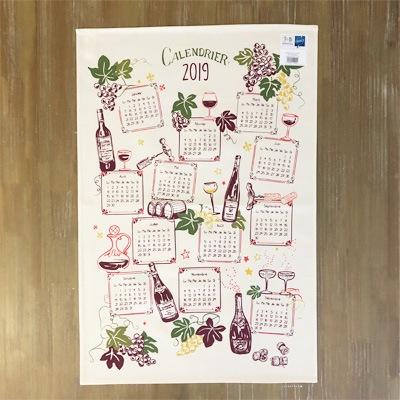 フランス雑貨のラメゾンドレイル,ワイングッズはラメゾンドレイル,ワインカレンダー