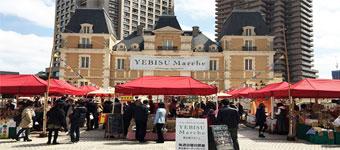 フランス雑貨,エビスマルシェ,恵比寿ガーデンプレイス
