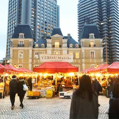 フランス雑貨のラメゾンドレイル,エビスマルシェ出店,イベント情報