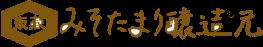 南蔵商店株式会社