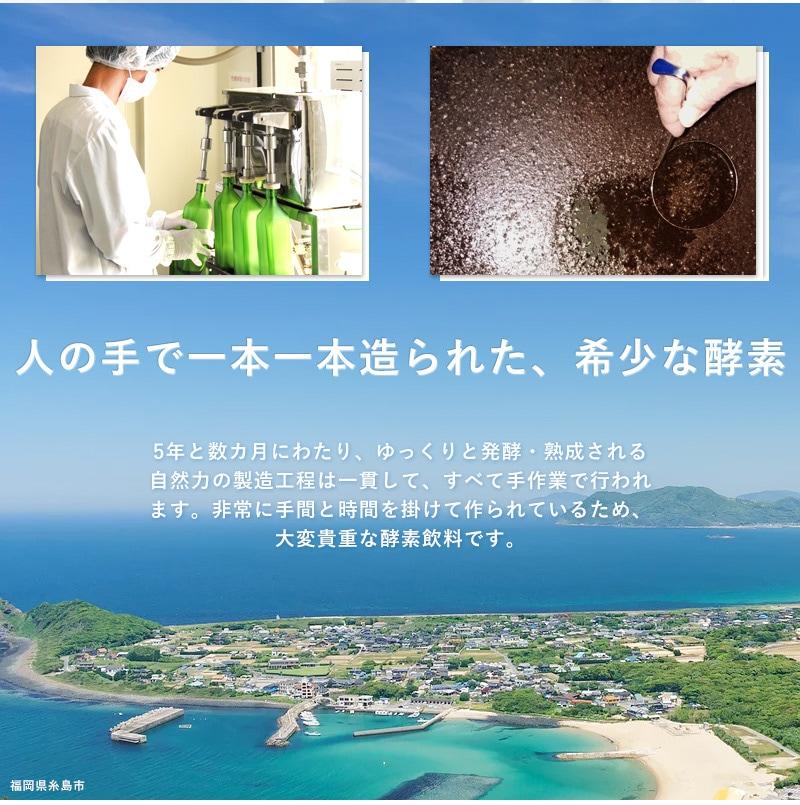 1本1本手づくりで安心安全のココナッツ酵素飲料自然力