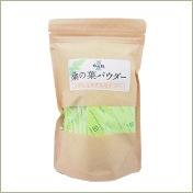 青汁/桑の葉パウダー