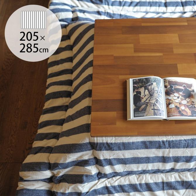 BORDER インド綿 こたつ布団 長方形 掛け単品 約205×285cm