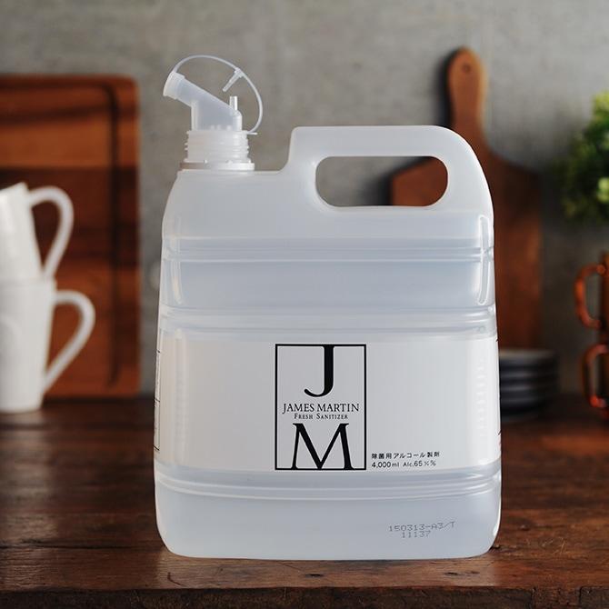 除菌用アルコール 詰め替え用ボトル 4L