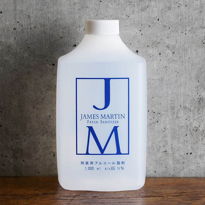 除菌用アルコール 詰め替え用ボトル 1L