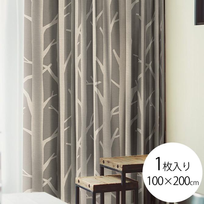 カーテン シラカバ SHIRAKABA 1枚入り 100×200cm