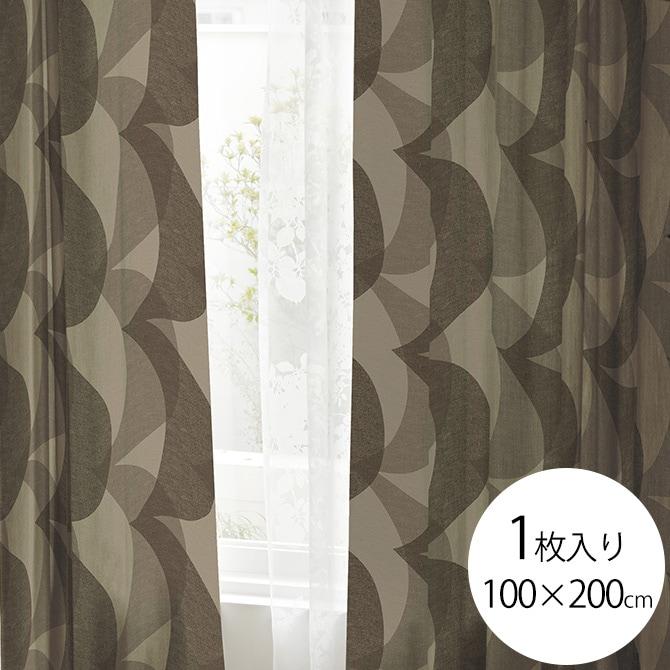 カーテン オボロ OBORO 1枚入り 100×200cm