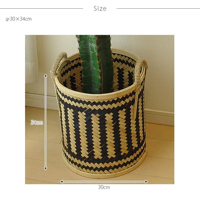 FARM ファーム バンブーポットカバー 直径30cm  観葉植物 フェイクグリーン 鉢カバー ポットカバー ディスプレイ ボタニカル 植物 多肉植物 インテリア おしゃれ