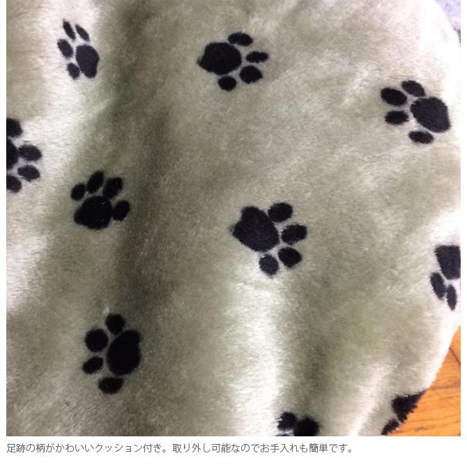 PAW-PAW キャットハウス ベル型 グレー  ペットグッズ キャットハウス ペットベッド ペットハウス 動物 猫 犬 ネコ イヌ インテリア