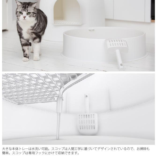 pidan ピダン Igloo Cat Litter Box 猫用トイレ  猫用トイレ 猫トイレ ネコグッズ 猫グッズ 猫 ネコ ペット ペットグッズ 動物 おしゃれ