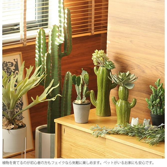 Brown. ブラウン フェイクグリーン ウチワサボテン ポット 31  観葉植物 フェイクグリーン イミテーションフラワー 造花 ディスプレイ ボタニカル 植物 多肉植物 インテリア おしゃれ