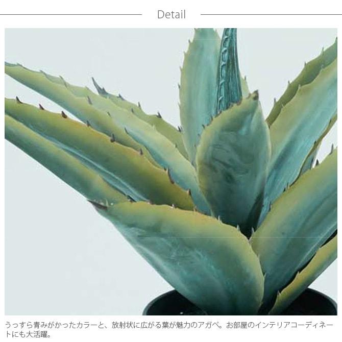 Brown. ブラウン フェイクグリーン アガベ ポット  観葉植物 フェイクグリーン イミテーションフラワー 造花 ディスプレイ ボタニカル 植物 多肉植物 インテリア おしゃれ